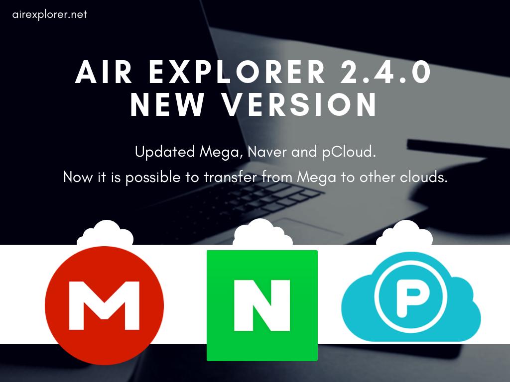 naver | Air Explorer Blog