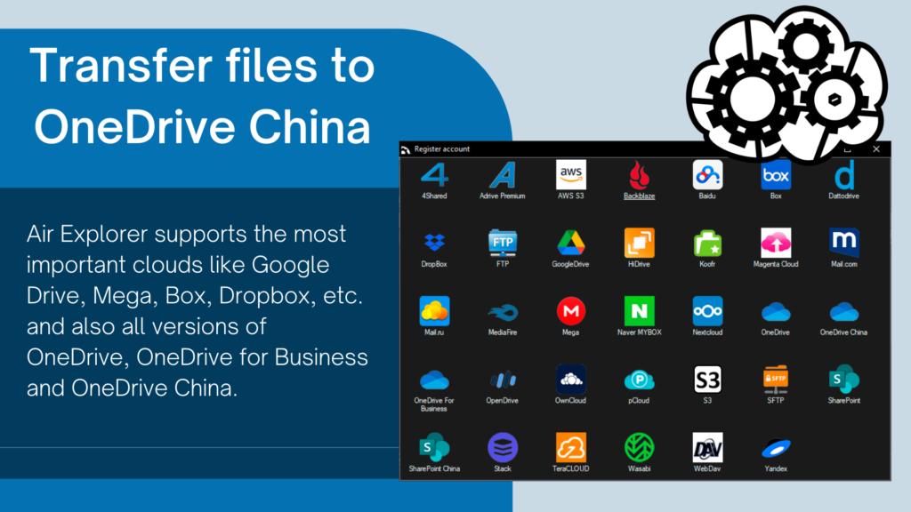 如何将文件用Air Explorer传输到世纪互联 OneDrive China